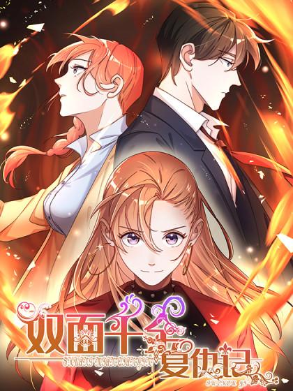 A Dyad of Revenge Manga