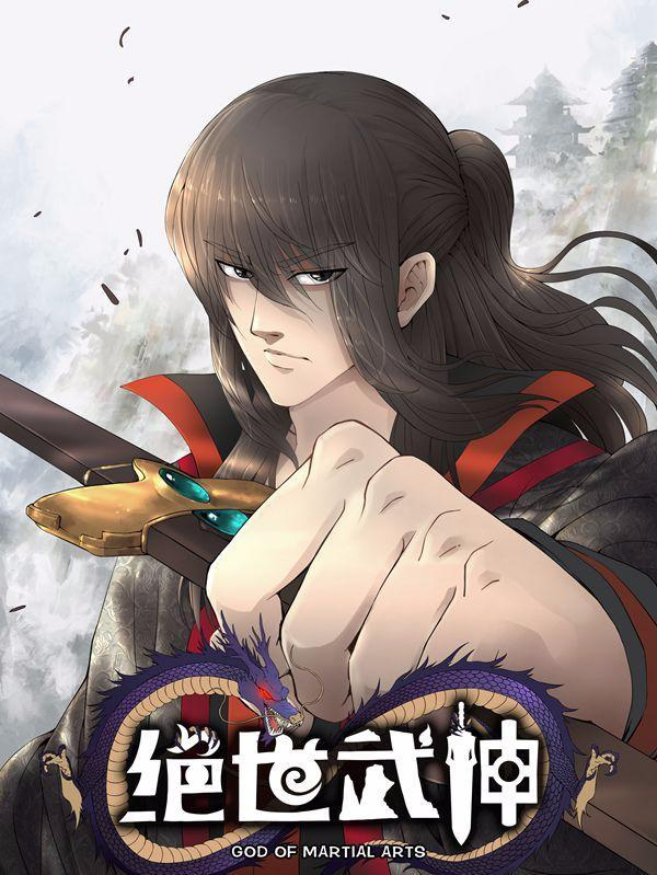 God of Martial Arts Manga