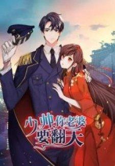 Young Marshal! Your Wife Wants To Overthrow Heaven! Manga