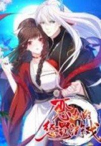Bad Girl's Punishment Games Manga