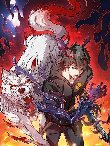 God Slayer Manga