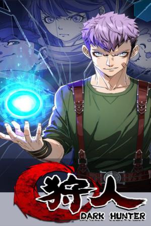 The Hunter Manga