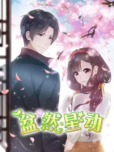 Movie star and pan Manga