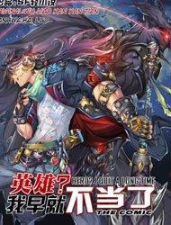 Hero? I Quit A Long Time Ago. Manga