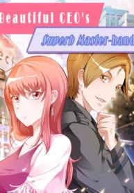 Beautiful CEO's Superb Master-hand Manga