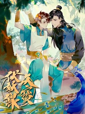 Tianbao Fuyao Lu