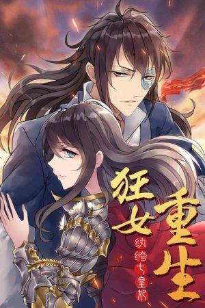 Revenge of a Fierce Princess Manga