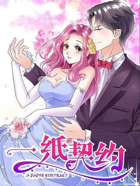 Love Contract Manga
