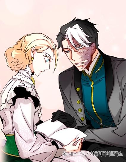 Bring The Love Manga