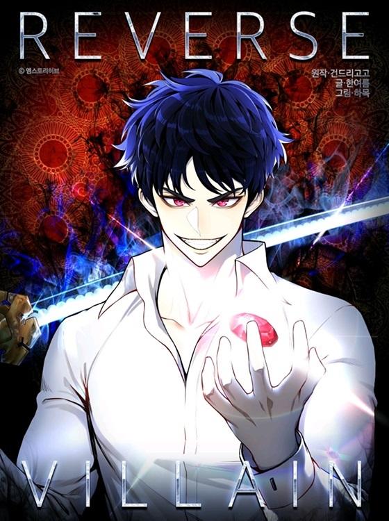 Reverse Villain Manga