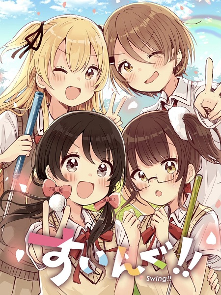 Swing!! Manga