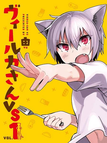 Viruka-san VS Manga