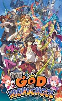 The God of High School Manga