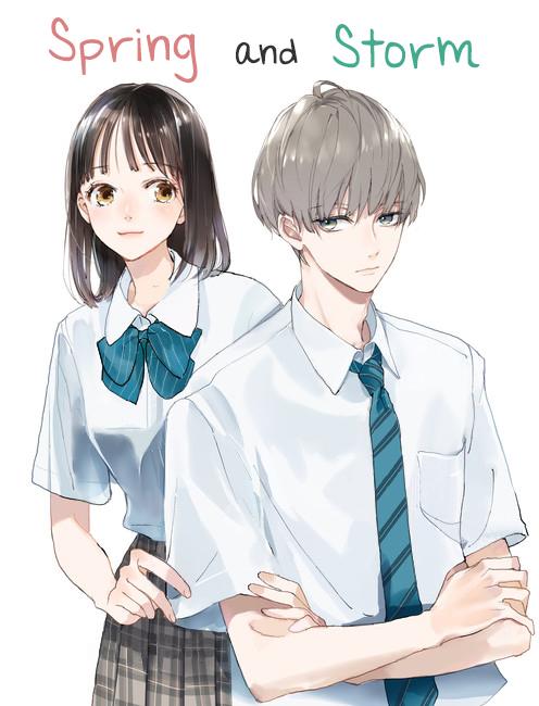 Haru to Arashi Manga