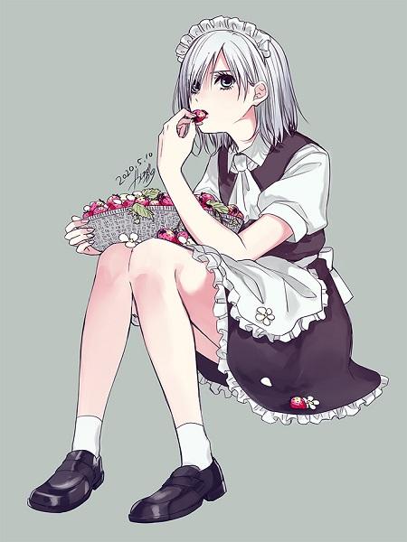 Maid no Kishi-san