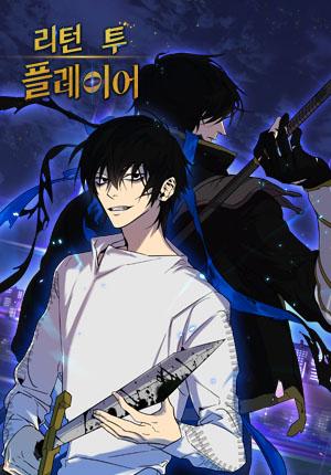 Return to Player Manga