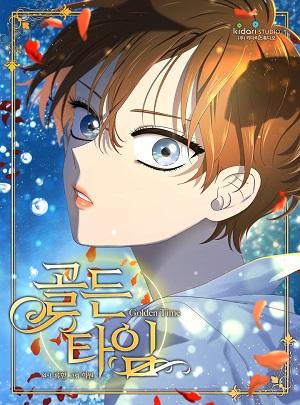 Golden Time Manga