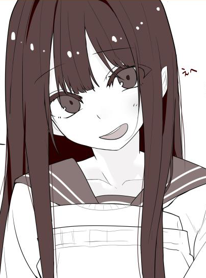 Mitsuishi-san to Hajime-san