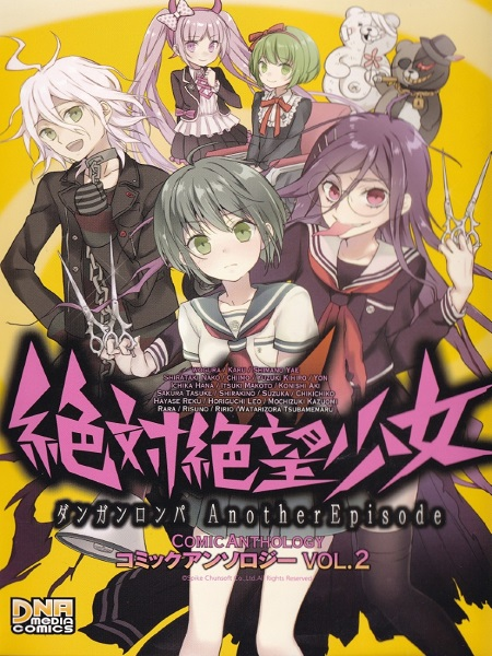 Ultra Despair Girls – Danganronpa Another Episode Comic Anthology