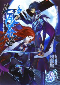 Battle Through the Heavens Manga