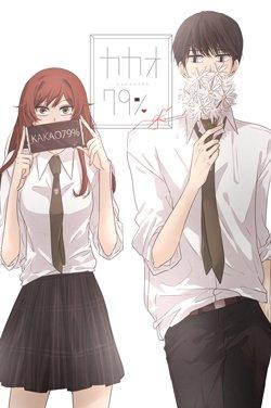 Kakao 79% Manga