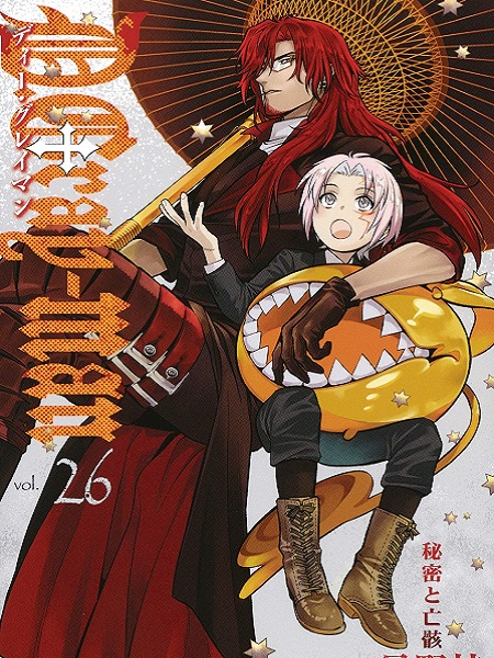 D.Gray-man Manga