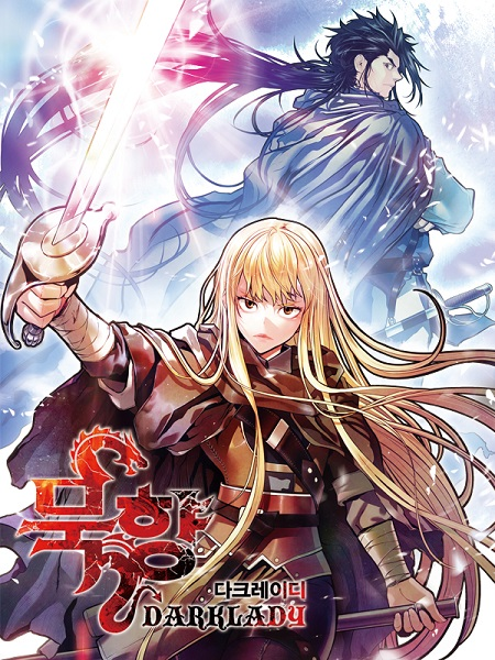 MookHyang – Dark Lady Manga