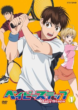 Baby Steps Manga