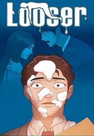 Loser (Team 201) Manga
