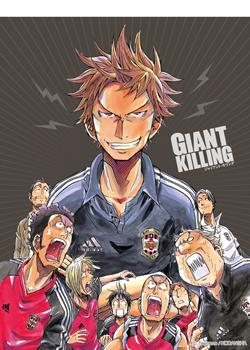 Giant Killing Manga