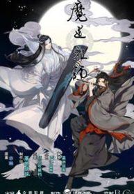 The Grandmaster of Demonic Cultivation Manga