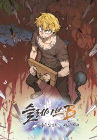Slave B Manga