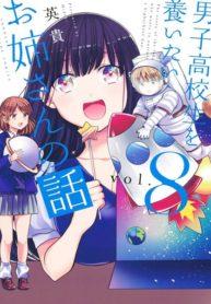 Danshi Koukousei wo Yashinaitai Onee-San no Hanashi. Manga