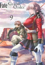 Fate/Grand Order -turas réalta- Manga