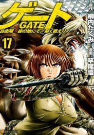 Gate – Jietai Kare no Chi nite, Kaku Tatakeri Manga