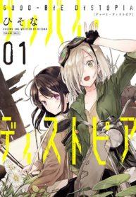Good-Bye Dystopia Manga