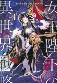 Her Majesty's Swarm Manga