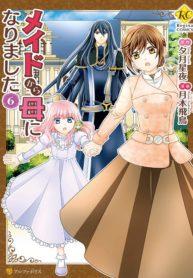 Maid Kara Haha ni Narimashita Manga