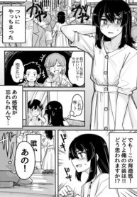 While Cross-Dressing, I Was Hit On By A Handsome Guy! Manga