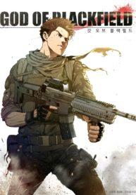 God Of Blackfield Manga