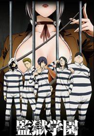 Kangoku Gakuen Manga