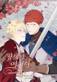 Emperor And The Female Knight Manga