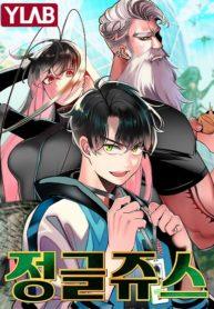 Jungle Juice Manga