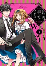 Ojou-Sama Ga Mamorasete Kurenai Manga