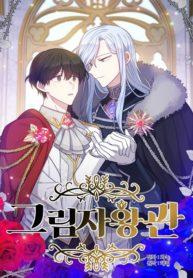 Shadow Crown Manga