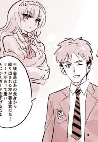 A RomCom Protagonist Who Knows How to Handle Himself Manga