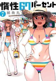 67% Inertia Manga