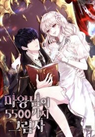 Demon Lord'S 5500 Shadows Manga