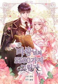 5500 Shades Of The Demon King Manga