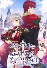 A Red Knight Does Not Blindly Follow Money Manga